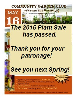 The 2015 Plant Sale has passed.  Thank you and see you nextspring!